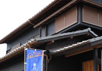 神戸市北区モデルハウス