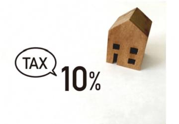 お急ぎください!消費税8%のリフォーム