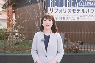 新日本住設が手掛けたスマートハウス