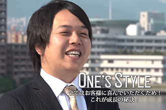 One's Style #15 金田 明秀(新日本住設株式会社)